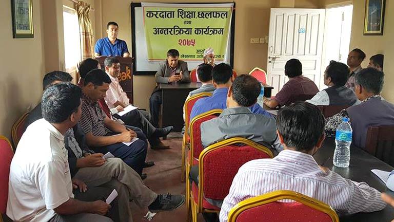 लेखनाथ उवासंघद्वारा बेगनासतालमा कर शिक्षा छलफल तथा अन्तरक्रिया कार्यक्रम सम्पन्न