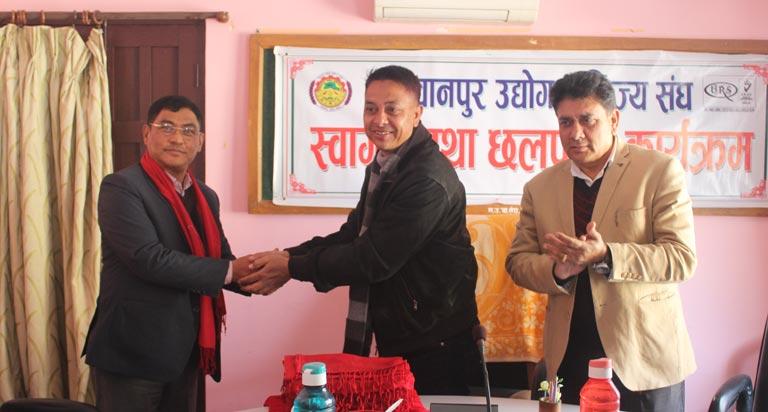नेपाल उद्योग वाणिज्य महासंघको वागमती प्रदेशका नवनिर्वाचित टिमलाई हेटौडामा स्वागत