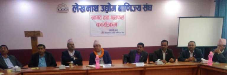 लेखनाथ उवासंघ द्वारा स्वागत कार्यक्रमको आयोजना: निजी क्षेत्र राज्यको अभिन्न अंग हो - प्रजिअ गौतम