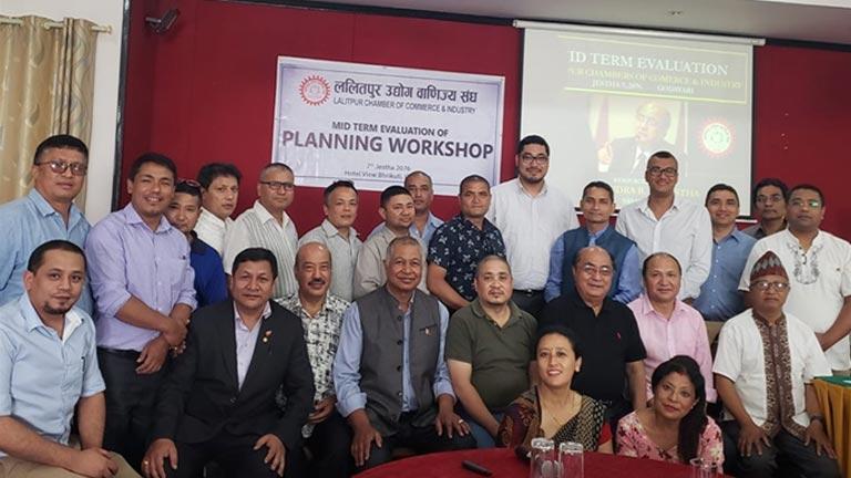 Mid Term Evaluation of Planning Workshop सम्पन्न