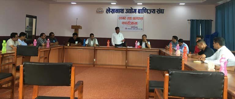 धादिङ्ग, मकवानपुर र थाहा उद्योग बाणिज्य संघको टोलीलाई लेखनाथमा स्वागत