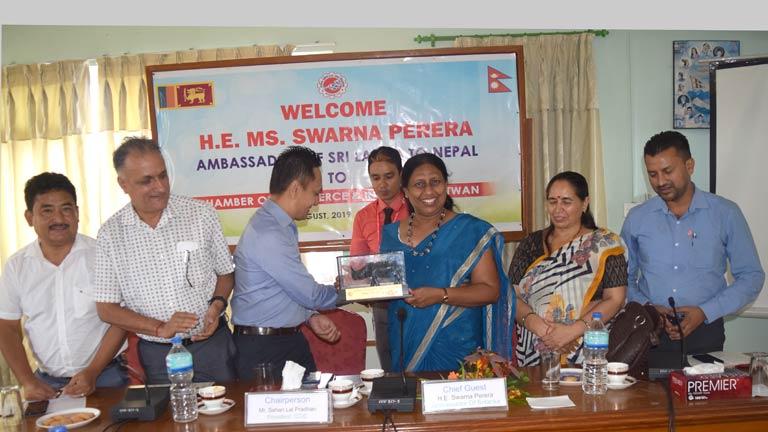 उवासंघ-चितवन र श्रीलंकाका राजदूत बिच भेटघाट तथा छलफल कार्यक्रम
