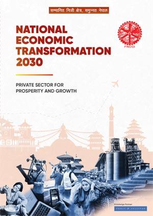National Economic Transformation 2030